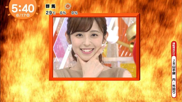 2018年08月17日久慈暁子の画像01枚目