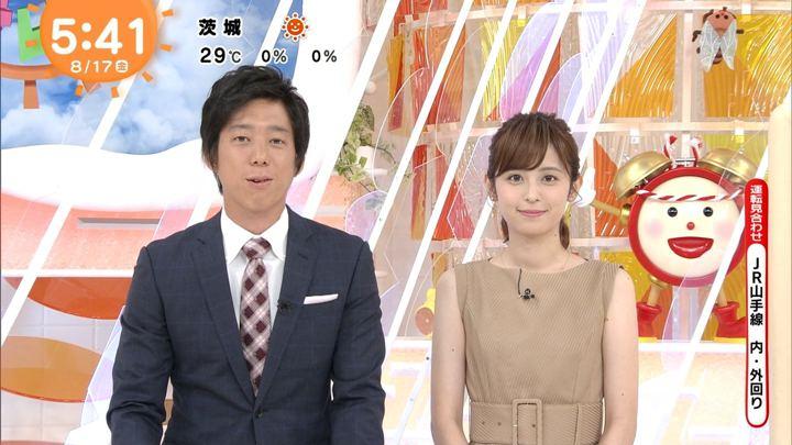 2018年08月17日久慈暁子の画像04枚目