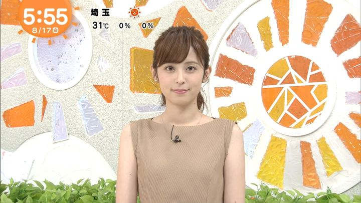 2018年08月17日久慈暁子の画像06枚目