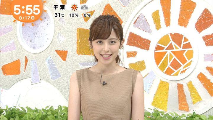 2018年08月17日久慈暁子の画像07枚目