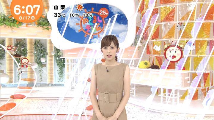 2018年08月17日久慈暁子の画像08枚目