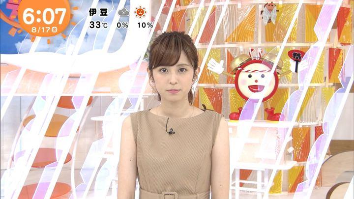 2018年08月17日久慈暁子の画像09枚目