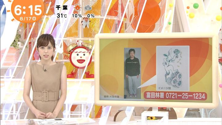 2018年08月17日久慈暁子の画像11枚目