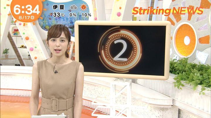 2018年08月17日久慈暁子の画像13枚目