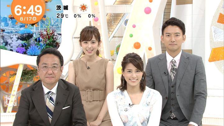 2018年08月17日久慈暁子の画像14枚目