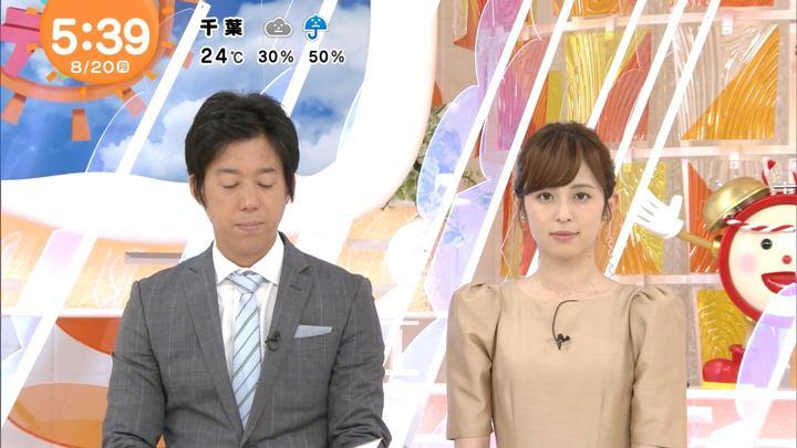 2018年08月20日久慈暁子の画像01枚目