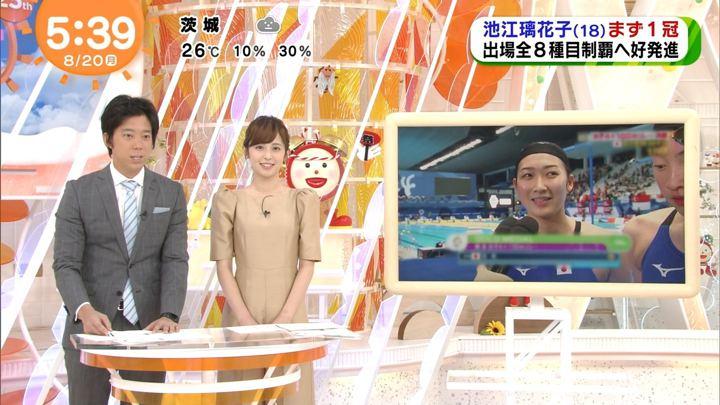 2018年08月20日久慈暁子の画像02枚目