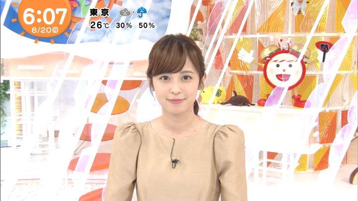 2018年08月20日久慈暁子の画像06枚目