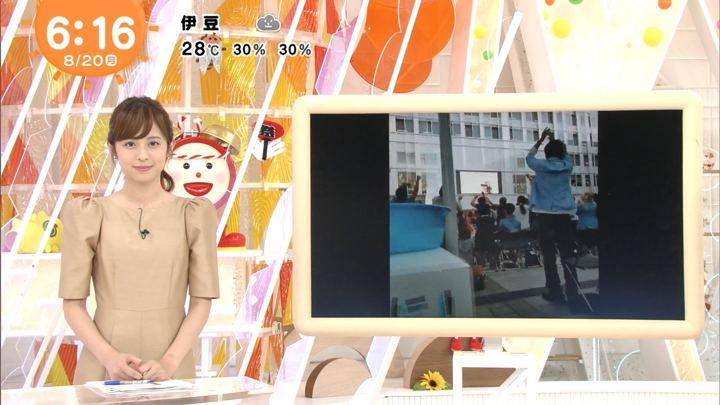 2018年08月20日久慈暁子の画像08枚目