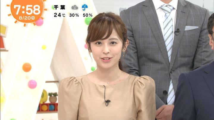2018年08月20日久慈暁子の画像15枚目