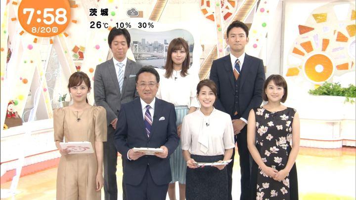 2018年08月20日久慈暁子の画像16枚目