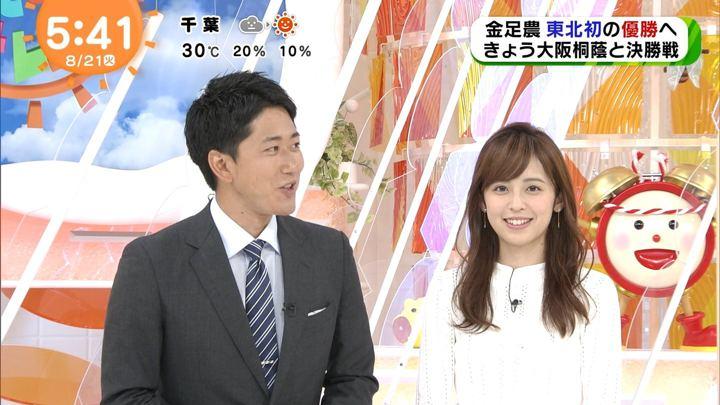 2018年08月21日久慈暁子の画像03枚目