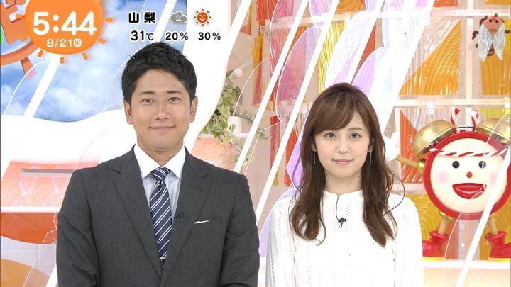 2018年08月21日久慈暁子の画像04枚目