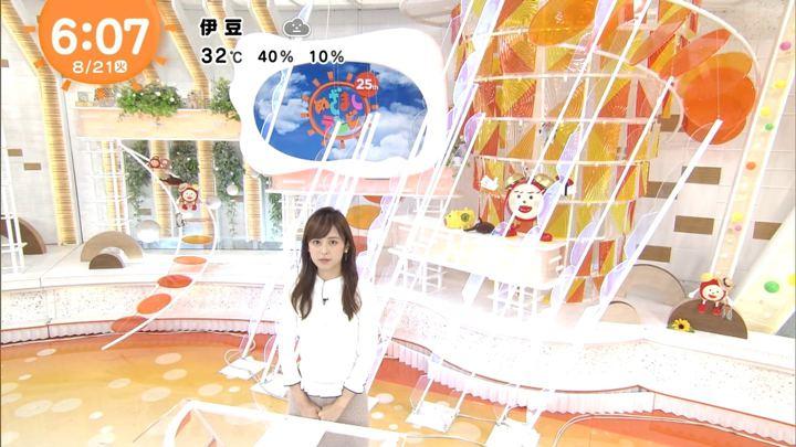 2018年08月21日久慈暁子の画像05枚目