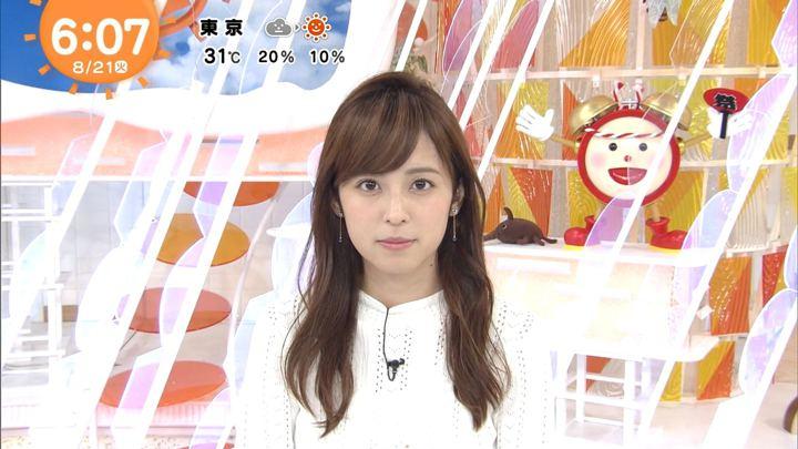 2018年08月21日久慈暁子の画像07枚目