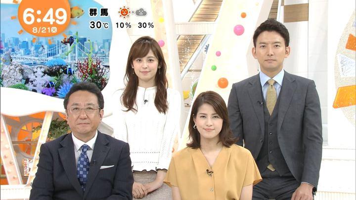 2018年08月21日久慈暁子の画像11枚目
