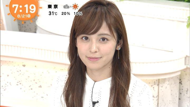 2018年08月21日久慈暁子の画像15枚目