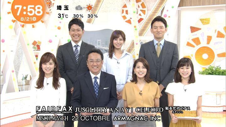 2018年08月21日久慈暁子の画像17枚目