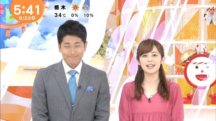 2018年08月22日久慈暁子の画像03枚目