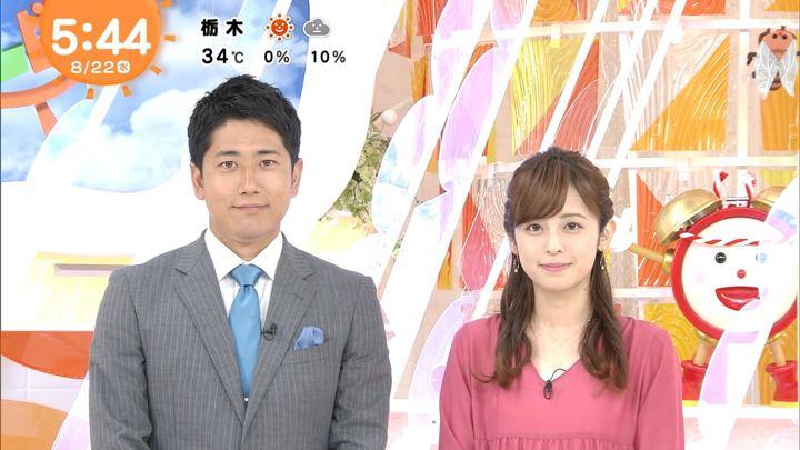 2018年08月22日久慈暁子の画像04枚目