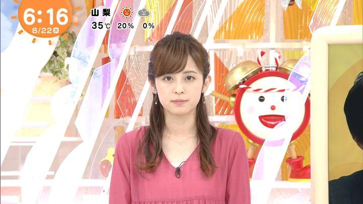 2018年08月22日久慈暁子の画像10枚目
