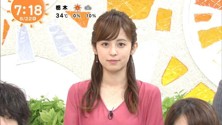 2018年08月22日久慈暁子の画像13枚目