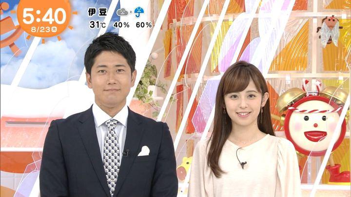 2018年08月23日久慈暁子の画像01枚目