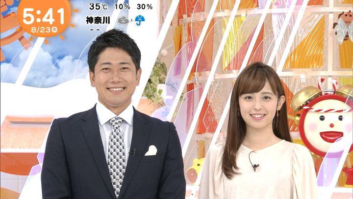 2018年08月23日久慈暁子の画像02枚目