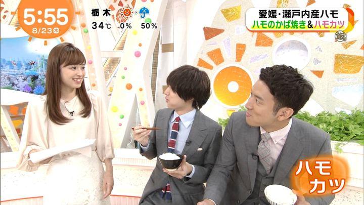 2018年08月23日久慈暁子の画像06枚目