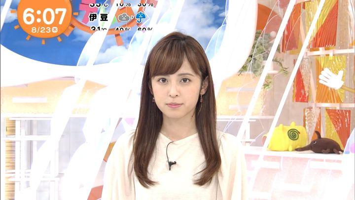 2018年08月23日久慈暁子の画像09枚目