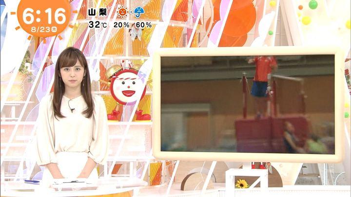 2018年08月23日久慈暁子の画像10枚目