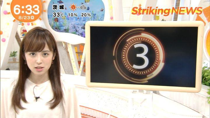 2018年08月23日久慈暁子の画像13枚目