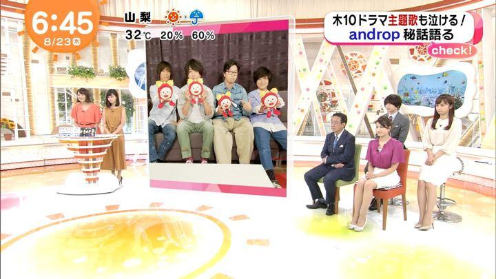 2018年08月23日久慈暁子の画像14枚目