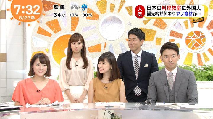 2018年08月23日久慈暁子の画像18枚目