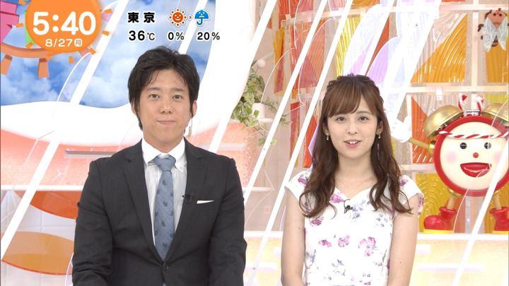 2018年08月27日久慈暁子の画像05枚目