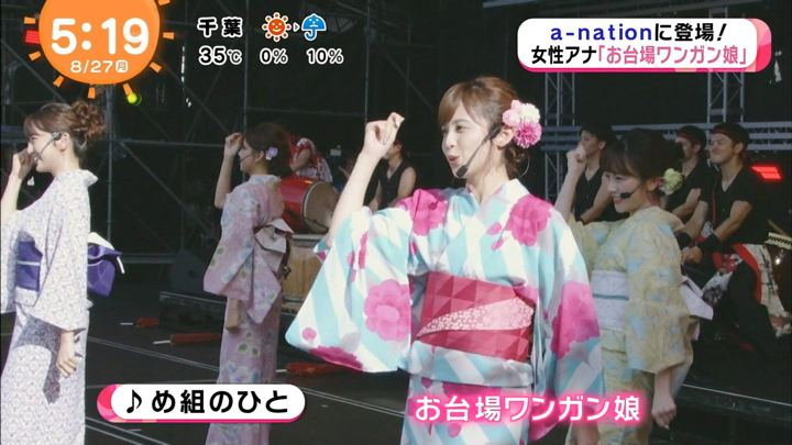 2018年08月27日久慈暁子の画像10枚目