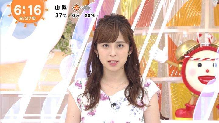 2018年08月27日久慈暁子の画像13枚目