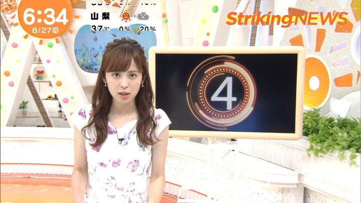2018年08月27日久慈暁子の画像16枚目