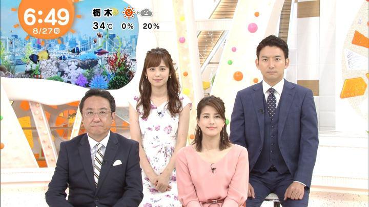 2018年08月27日久慈暁子の画像18枚目