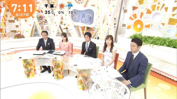 2018年08月27日久慈暁子の画像20枚目