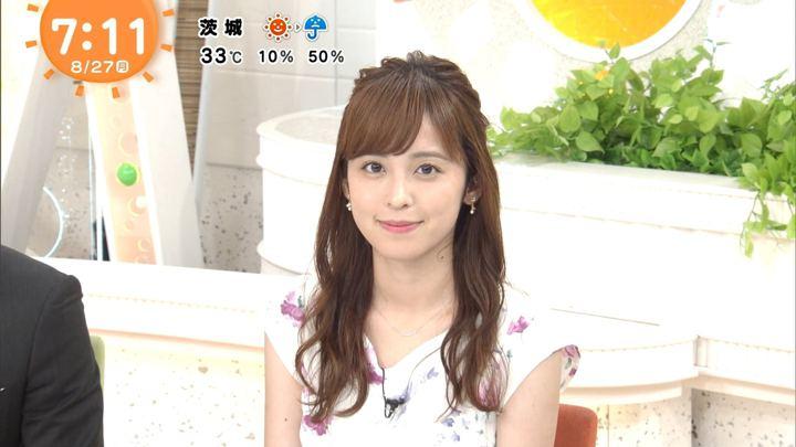 2018年08月27日久慈暁子の画像21枚目