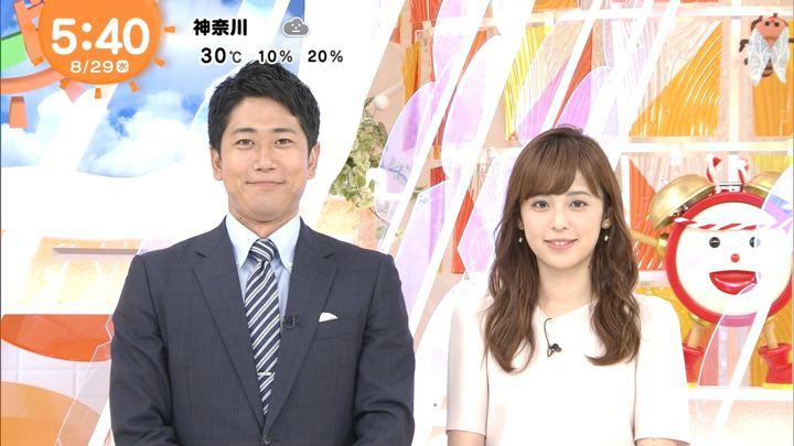 2018年08月29日久慈暁子の画像01枚目