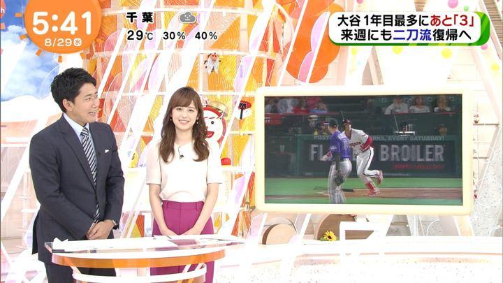 2018年08月29日久慈暁子の画像03枚目