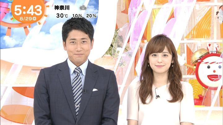 2018年08月29日久慈暁子の画像04枚目