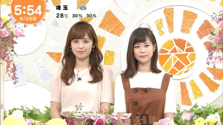 2018年08月29日久慈暁子の画像05枚目
