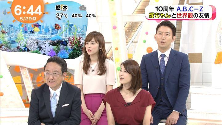 2018年08月29日久慈暁子の画像11枚目