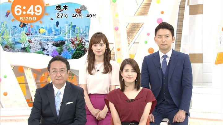 2018年08月29日久慈暁子の画像12枚目