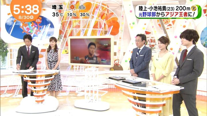 2018年08月30日久慈暁子の画像03枚目