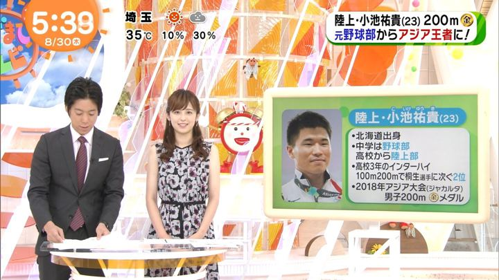 2018年08月30日久慈暁子の画像04枚目