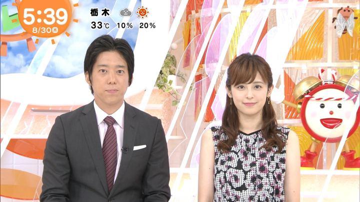 2018年08月30日久慈暁子の画像05枚目